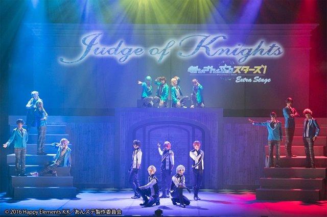 『あんさんぶるスターズ!エクストラ・ステージ』舞台写真_07.jpg