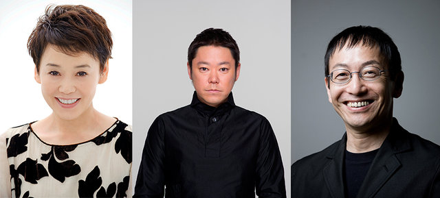 大竹しのぶ、阿部サダヲ、野田秀樹が英語版『表に出ろいっ!』の吹き替えキャストに