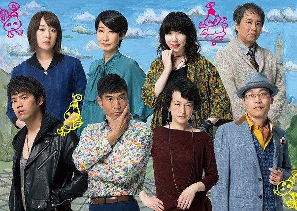 高嶋政宏、三浦貴大らが木野花演出『クラウドナイン』で狂宴!ビジュアルも公開
