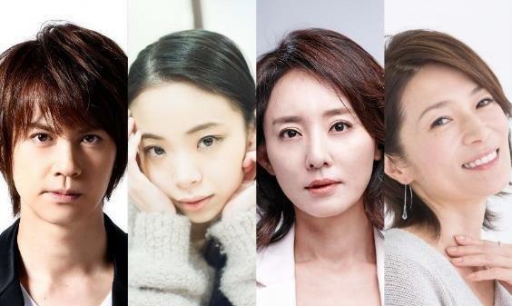 浦井健治、趣里、ユン・ダギョン、マルシア