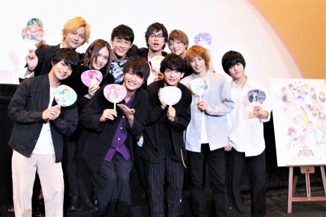 「キンプリ」応援上映に舞台版キャスト集結!橋本祥平、可能性は「無限大!」