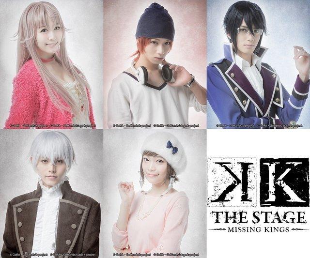 『K –MISSING KINGS-』キャラビジュ第3弾!柴小聖、植田圭輔、小野健斗らを公開