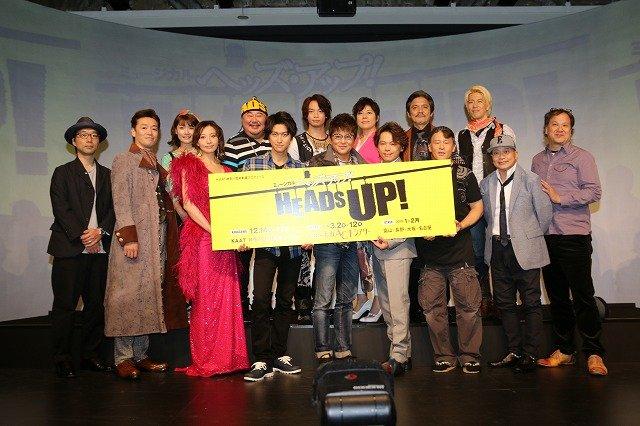『HEADS UP!』製作発表!哀川翔、相葉裕樹、中川晃教らが語った溢れんばかりの作品愛