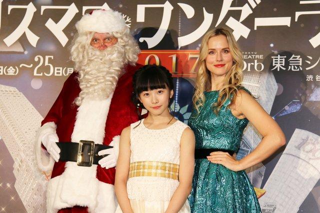 本田望結、「トリバゴ」CMのお姉さんとステージで共演!『ブロードウェイ クリスマス・ワンダーランド 2017』製作発表