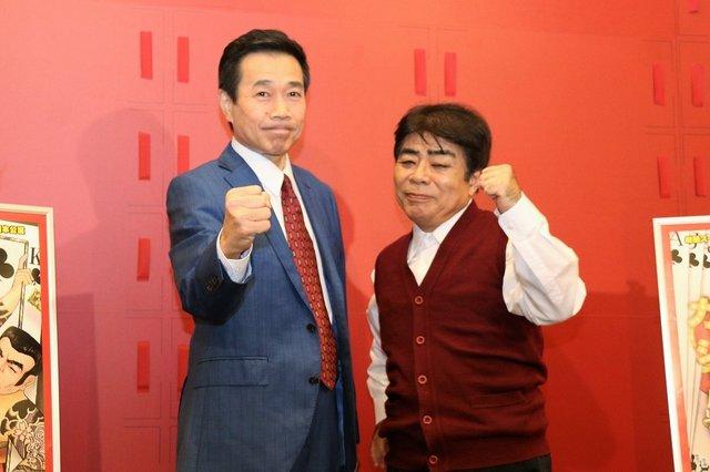 三宅裕司「今の日本とこれからの未来が見える作品」と語るSET『カジノ・シティをぶっとばせ!!』開幕
