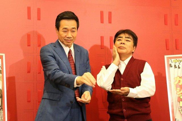 SET『カジノ・シティをぶっとばせ!!』舞台写真_10