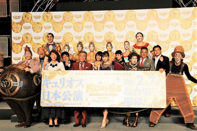 シルク・ドゥ・ソレイユ最新作『キュリオス』日本公演記者会見_15