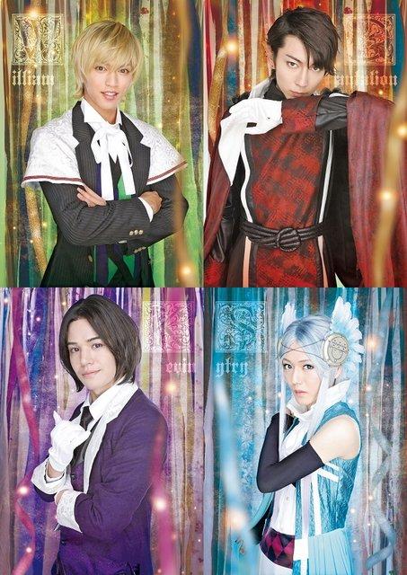 ミュージカル『魔界王子』続編ビジュアル公開!田村良太、櫻井圭登ら新キャストのキャラクター姿もお披露目