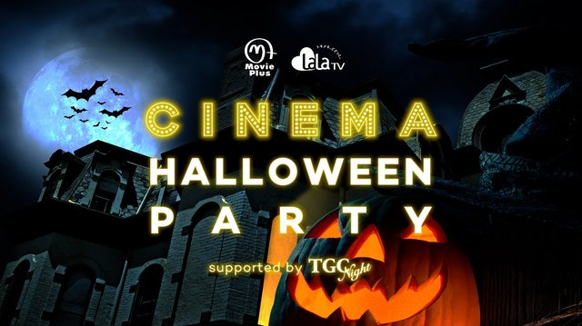 『CINEMA Halloween Party 2017 ~supported by TGC Night~』