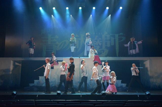 舞台『青の祓魔師』島根イルミナティ篇で北村諒「想像の上の上の上を」&宮崎秋人「ヤバイ作品に」