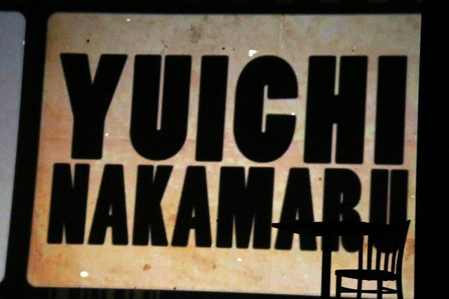 KAT-TUN中丸雄一の実力を体感する90分!9年ぶりのソロアクトライブ『中丸君の楽しい時間2』公開ゲネプロ&会見