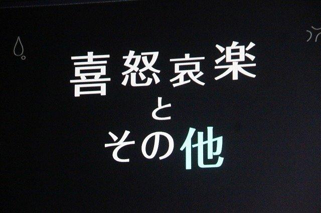 『中丸君の楽しい時間2』_2