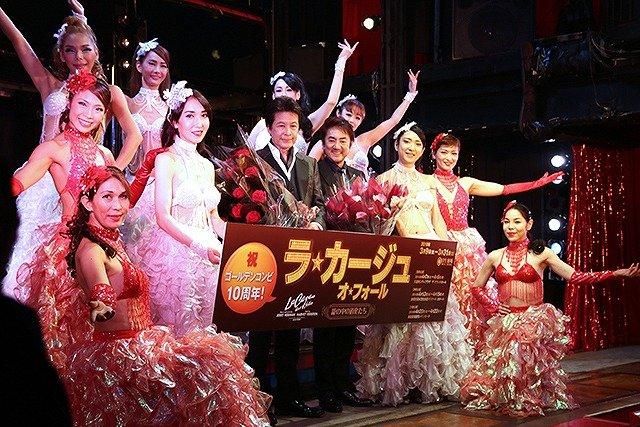 鹿賀丈史と市村正親のコンビ結成10周年!ミュージカル『ラ・カージュ オ・フォール』アニバーサリー会見