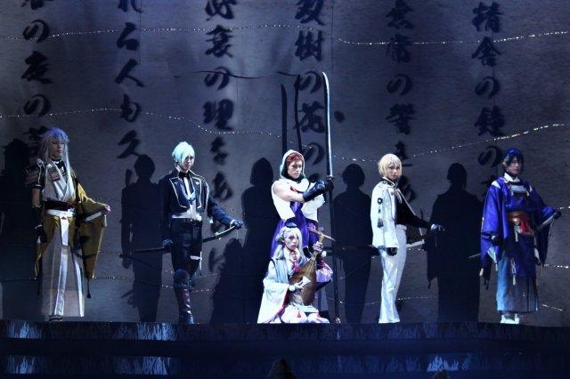 ミュージカル『刀剣乱舞』~つはものどもがゆめのあと~舞台写真_12