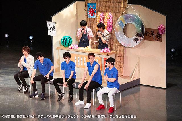 ミュージカル『テニスの王子様』TEAM Party SEIGAKU・ROKKAKU舞台写真_2