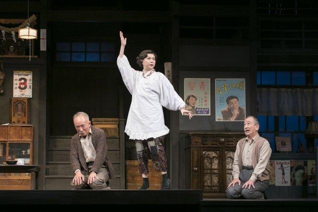 井上ひさしの傑作戯曲こまつ座『きらめく星座』開幕!秋山菜津子「この時代に生きているあらゆる方に観ていただきたい」
