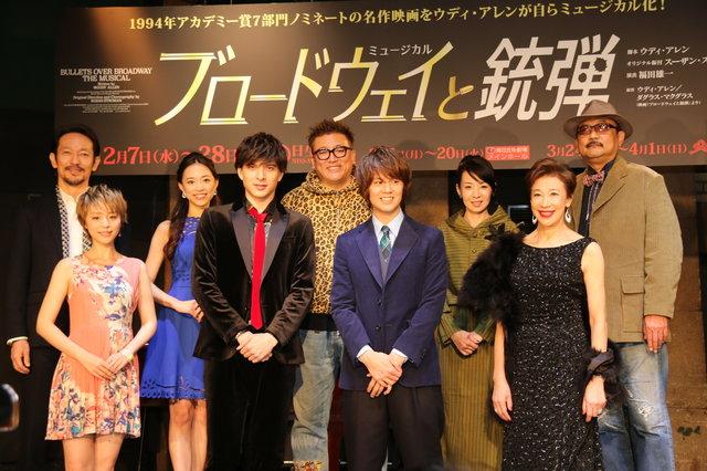 浦井健治、城田優らの自由すぎるトークに笑いが止まらない!ミュージカル『ブロードウェイと銃弾』製作発表