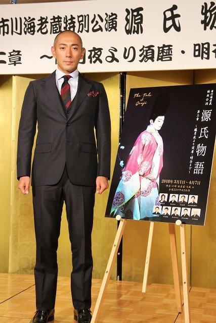 市川海老蔵特別公演『源氏物語 第二章』_1.jpg
