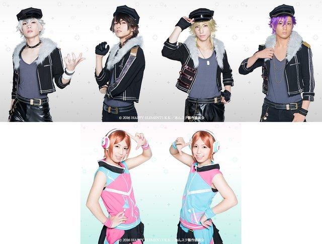 8ユニットが勢ぞろいする『あんさんぶるスターズ!オン・ステージ』~To the shining future~UNDEAD&2winkのキャラクタービジュアル公開