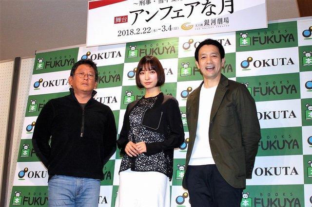 篠田麻里子が「無駄に美人」なあの「刑事 雪平夏見」に!『アンフェアな月』製作発表