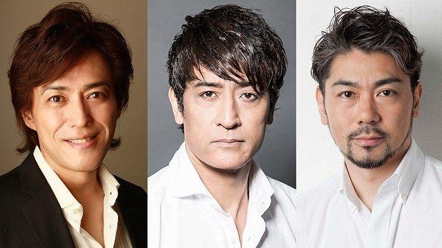 橋本さとし、石井一孝、岸祐二によるcube三銃士『Mon STARS Concert』2年ぶりの開催!CDリリースも決定