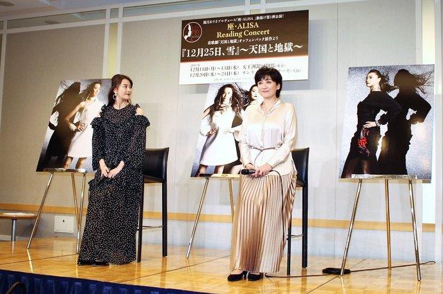 「座・ALISA」旗揚げ公演製作発表_4
