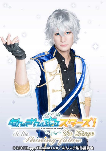 『あんさんぶるスターズ!オン・ステージ』 ~To the shining future~キャラクタービジュアル第3弾_2
