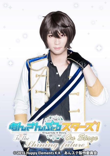 『あんさんぶるスターズ!オン・ステージ』 ~To the shining future~キャラクタービジュアル第3弾_4