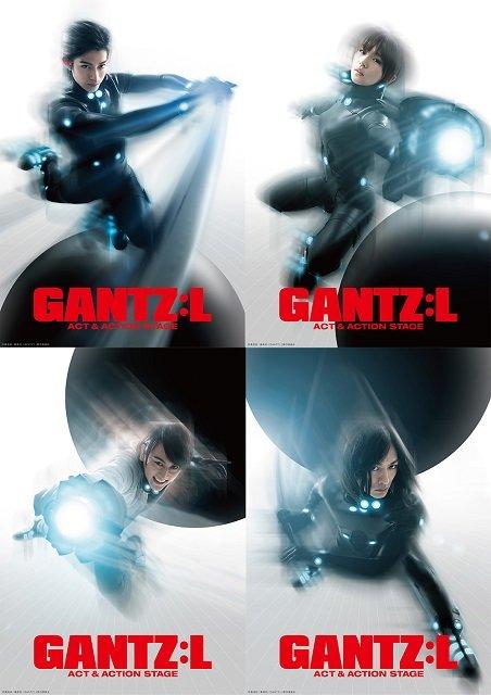 舞台『GANTZ:L』高橋健介、浅川梨奈、佐藤永典、久保田悠来の躍動感溢れるビジュアルを公開!