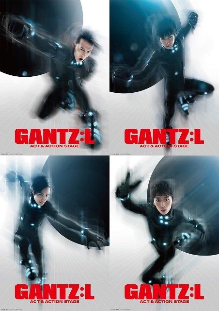 『GANTZ:L』藤田玲らオリジナルキャラの詳細を発表!舞台のあらすじも初公開