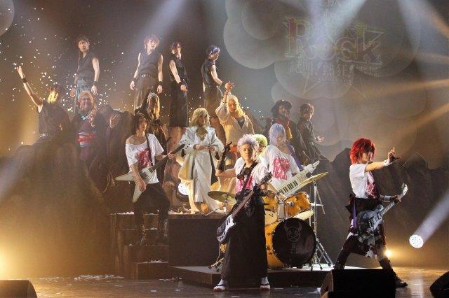 超歌劇『幕末Rock』絶叫!熱狂!雷舞_東京公演舞台写真10