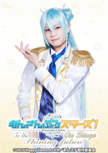 『あんさんぶるスターズ!オン・ステージ』~To the shining future~_fineキャラクタービジュアル3