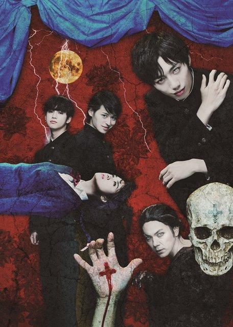 丸尾丸一郎×山崎彬、関西クリエイターによる怪奇幻想歌劇『笑う吸血鬼』ビジュアル公開