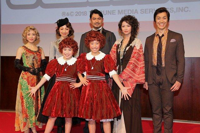 ミュージカル『アニー』製作発表開催!藤本隆宏「主役二人が輝くためのサポートが大人の役目」