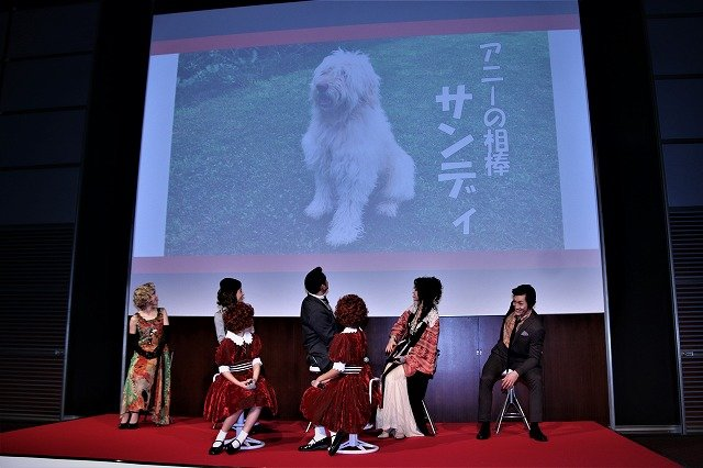 ミュージカル『アニー』製作発表画像_10.jpg