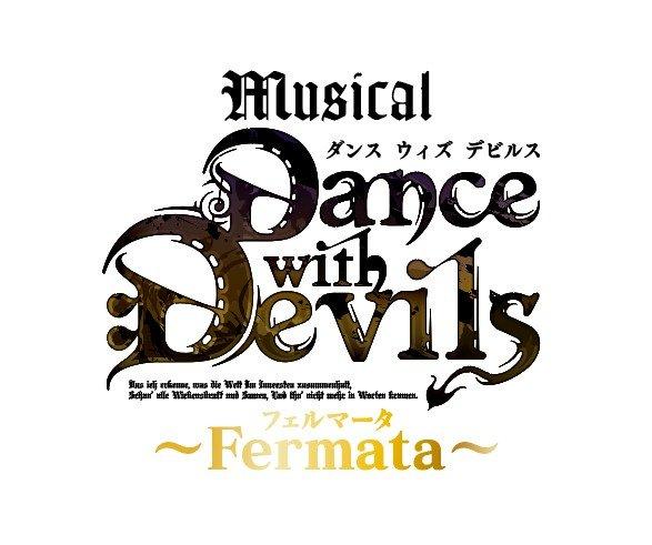 ミュージカル『Dance with Devils』第3弾全キャストを発表!神永圭佑、吉岡佑、安川純平よりコメントも