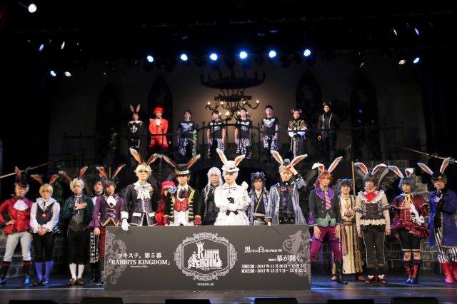 2.5次元ダンスライブ「ツキウタ。」ステージ 第5幕『Rabbits Kingdom』_17