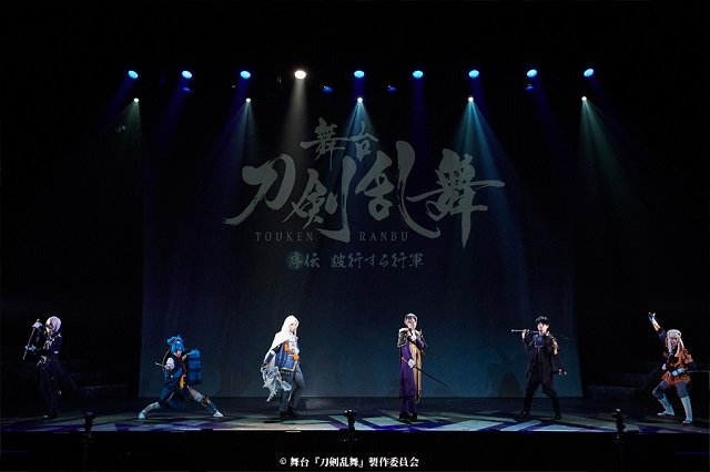 舞台『刀剣乱舞』三つら星刀語り舞台写真_10