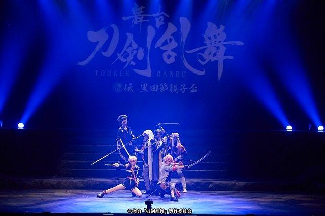 舞台『刀剣乱舞』三つら星刀語り舞台写真_2