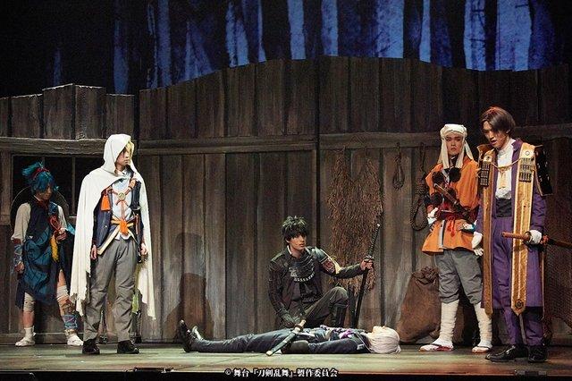 舞台『刀剣乱舞』三つら星刀語り舞台写真_9