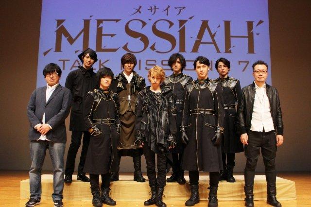 「正直悩んだ」杉江大志が語る新作舞台への思い!年末SPイベント「メサイア―TALK MISSION'17―」レポート