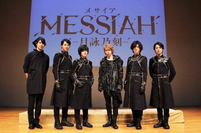 「メサイア―TALK MISSION'17―」レポート_2
