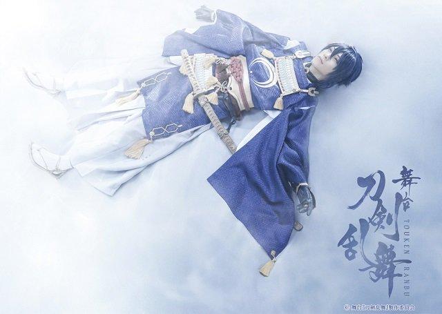 三日月宗近役の鈴木拡樹、再び!舞台『刀剣乱舞』新作は2018年6・7月に3都市で