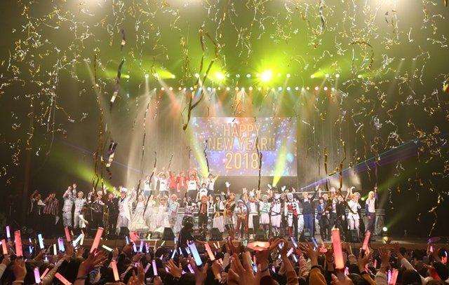 ライブ&新年カウントダウンイベント「STAGE FES 2017」レポート!作品を超えた一体感に高崎翔太「割と感動してます!」