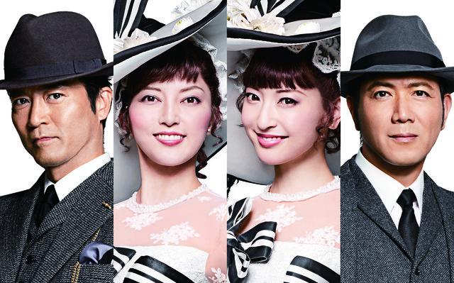 ミュージカル『マイ・フェア・レディ』イライザ役は朝夏まなと&神田沙也加のWキャスト