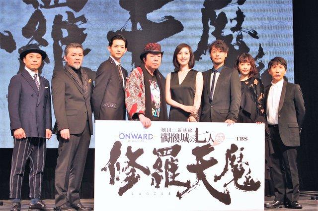 『髑髏城の七人』Season極 製作発表!天海祐希と古田新太による愛憎劇は「同じフォーマットを持つ別の髑髏城」