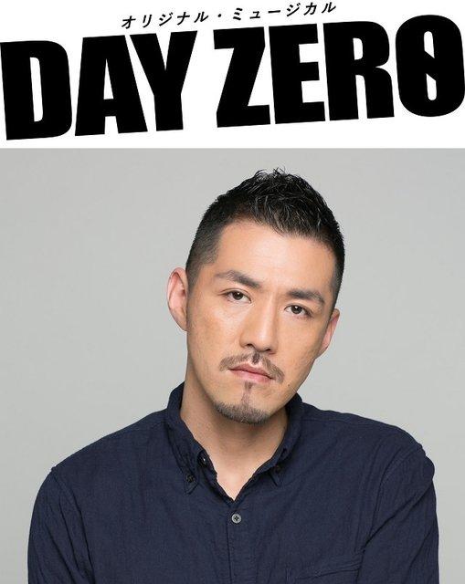 ふぉ~ゆ~福田悠太が初主演!オリジナル・ミュージカル『DAY ZERO』演出は吉原光夫