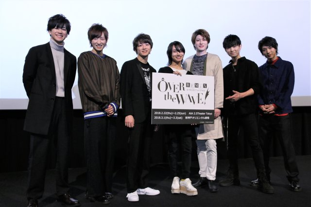 B-PROJECT on STAGE 『OVER the WAVE!』応援上映でとまん、岸本勇太らが次回公演に向けパワーアップを誓う