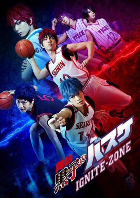 舞台「黒子のバスケ」IGNITE-ZONEメインビジュアル公開!陽泉Wエースを演じる鮎川太陽&斉藤秀翼のソロビジュアルも