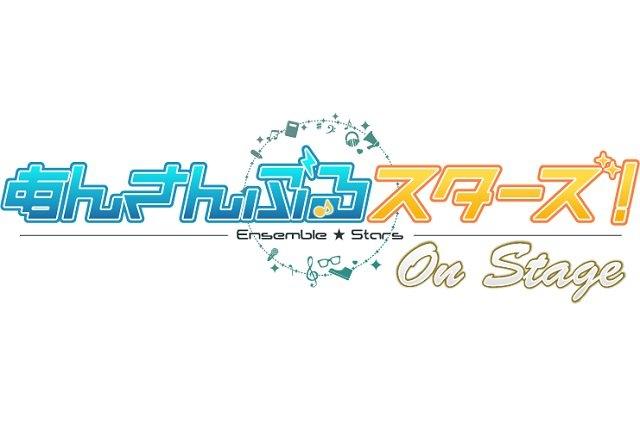 『あんさんぶるスターズ!オン・ステージ』~To the shining future~大千秋楽にて初のライブ公演決定を発表!